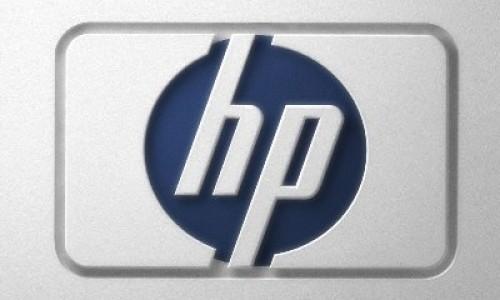 Imprimanta multifunctionala HP sau 3 in 1