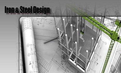 Iron & Steel Design – garantia calitatii in constructii